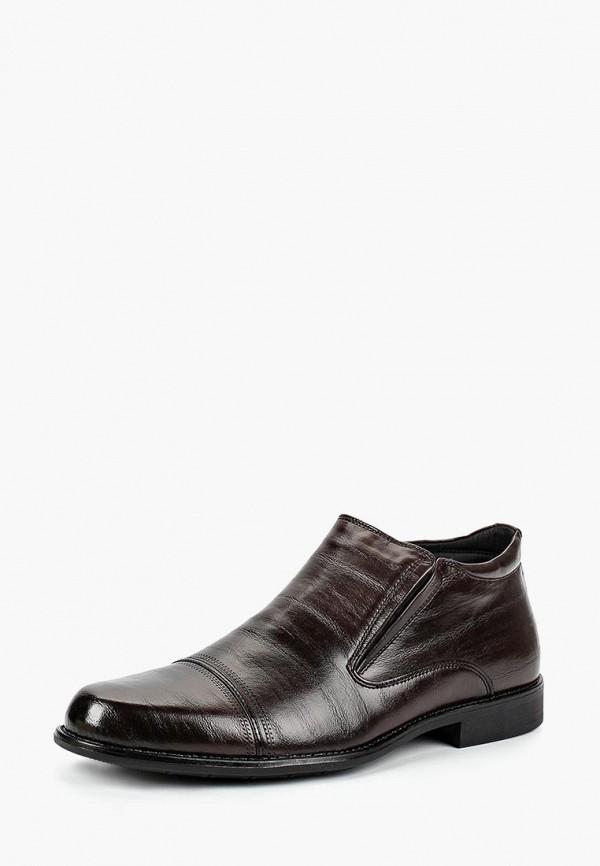 Купить Ботинки T.Taccardi, MP002XM23SQ7, коричневый, Осень-зима 2018/2019