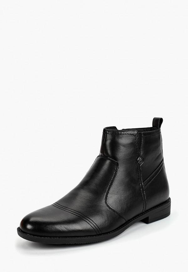 Купить Ботинки T.Taccardi, mp002xm23sqh, черный, Осень-зима 2018/2019