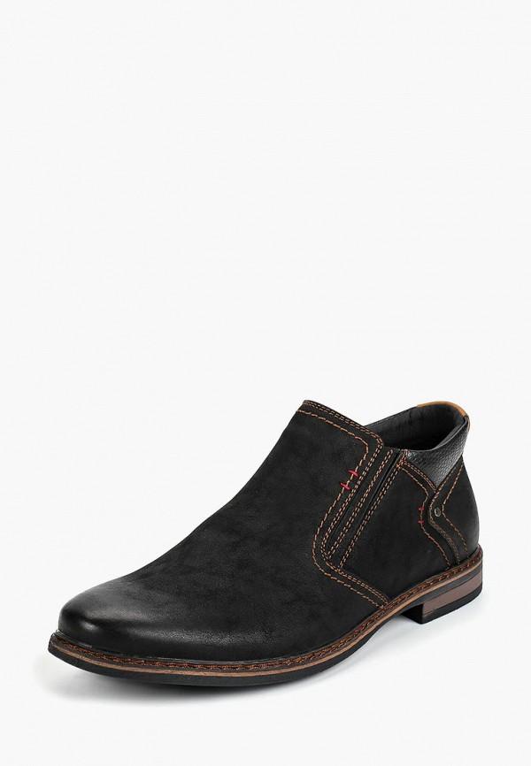 Купить Ботинки T.Taccardi, MP002XM23SQW, черный, Осень-зима 2018/2019