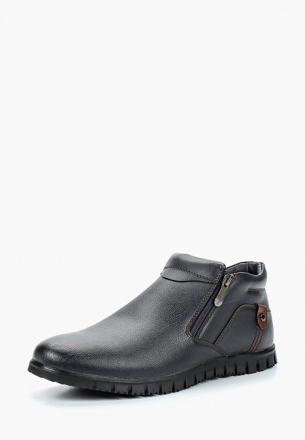 Купить Ботинки T.Taccardi, MP002XM23SR3, синий, Осень-зима 2018/2019