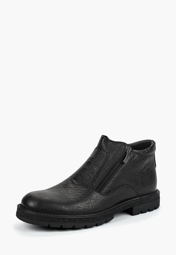 Ботинки Pierre Cardin Pierre Cardin MP002XM23SRY все цены