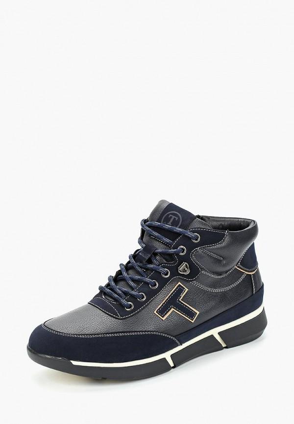 Купить Ботинки T.Taccardi, mp002xm23srz, синий, Осень-зима 2018/2019