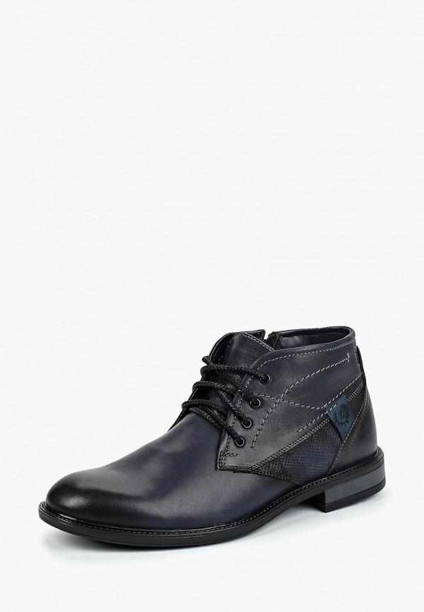 мужские ботинки zain, синие