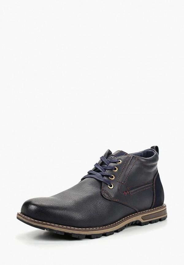 Купить Ботинки T.Taccardi, mp002xm23st6, синий, Осень-зима 2018/2019