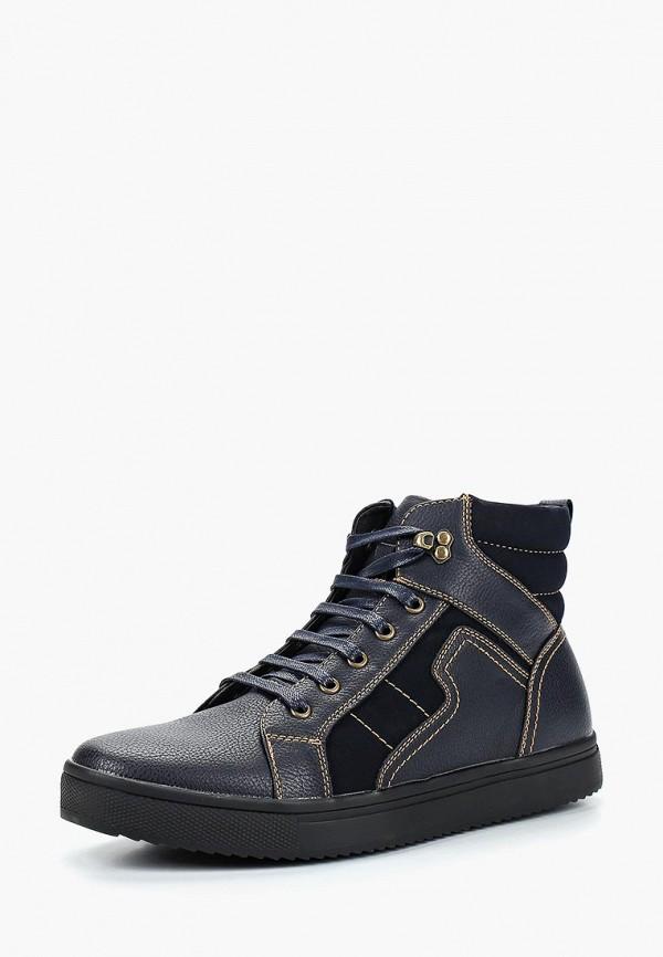 Купить Ботинки T.Taccardi, MP002XM23STD, синий, Осень-зима 2018/2019