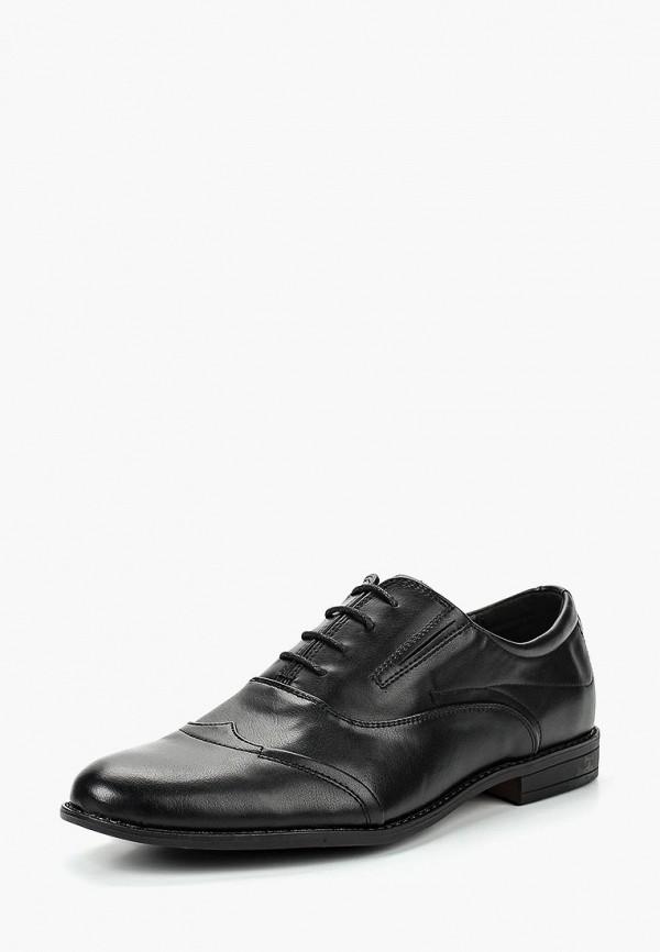 Туфли T.Taccardi, MP002XM23SZX, черный, Осень-зима 2018/2019  - купить со скидкой