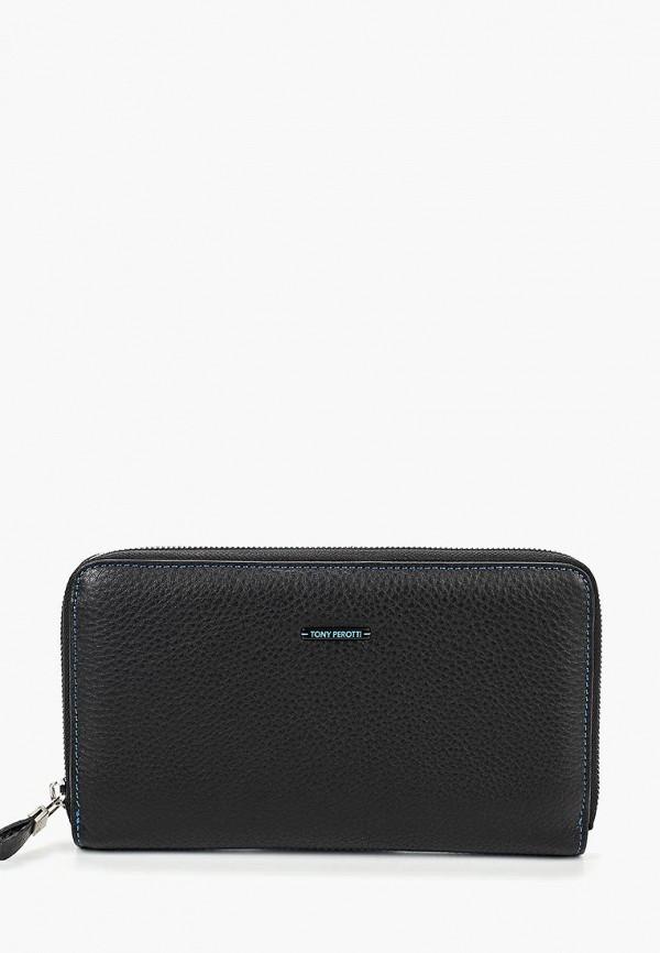 мужской кошелёк tony perotti, черный