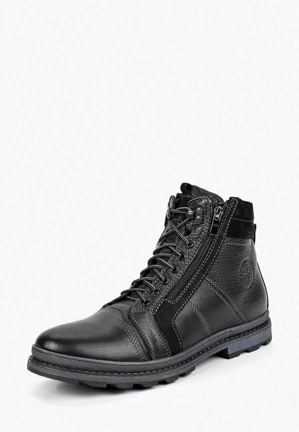 Ботинки Zain Zain MP002XM23T4P