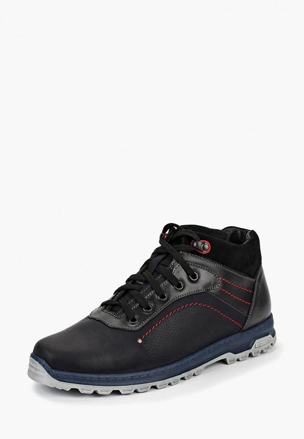 мужские ботинки h4, разноцветные