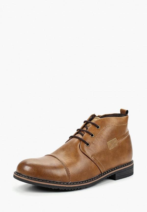 Купить Ботинки T.Taccardi, mp002xm23t60, коричневый, Осень-зима 2018/2019