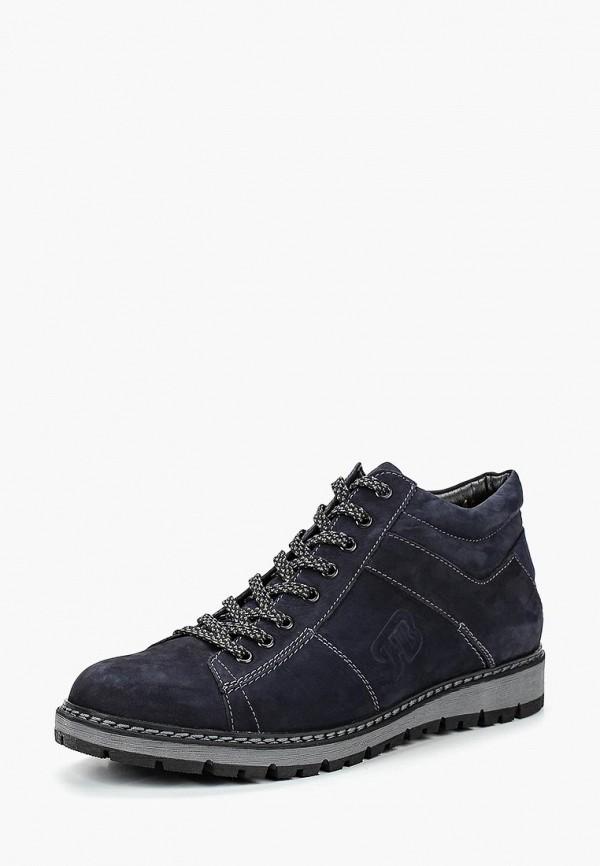 Купить Ботинки Badalli, mp002xm23t6b, синий, Осень-зима 2018/2019