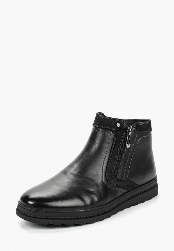 Купить Ботинки Alessio Nesca, mp002xm23t77, черный, Весна-лето 2019