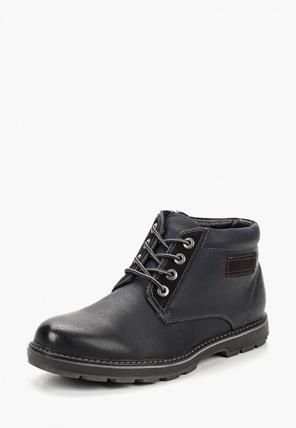 Купить Ботинки T.Taccardi, mp002xm23t85, синий, Осень-зима 2018/2019