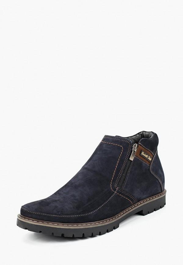 Купить Ботинки Badalli, mp002xm23t8b, синий, Осень-зима 2018/2019