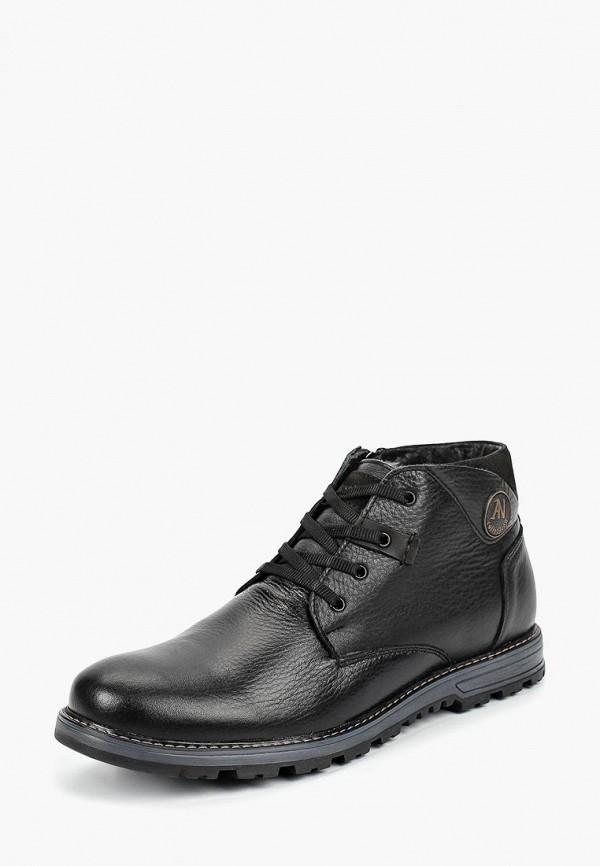 Ботинки Alessio Nesca, MP002XM23T8Y, черный, Осень-зима 2018/2019  - купить со скидкой