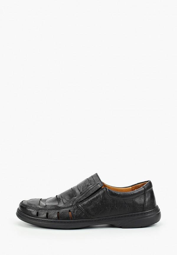 мужские ботинки romer, черные