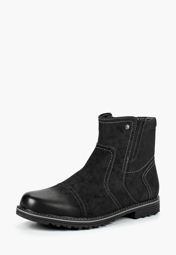 Купить Ботинки T.Taccardi, MP002XM23TCJ, черный, Осень-зима 2018/2019