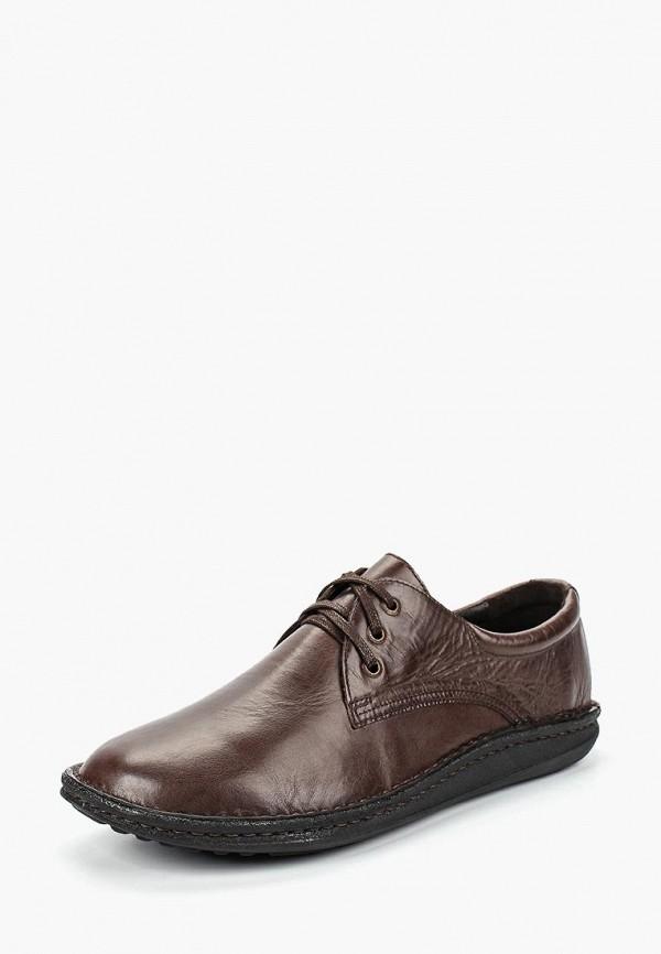 Купить Туфли Romer, MP002XM23TDK, коричневый, Осень-зима 2018/2019