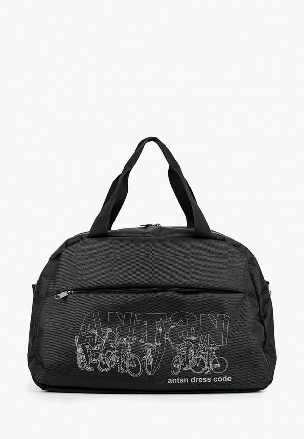 Сумка дорожная Antan Antan MP002XM23UGH сумка antan венеция цвет черный 3 37