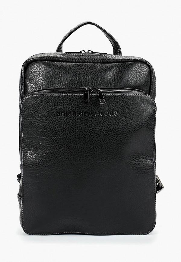 мужской рюкзак antan, черный