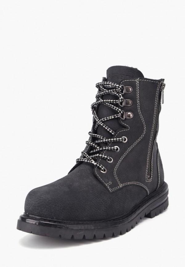 мужские ботинки airbox, серые