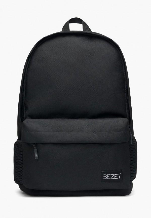 мужской рюкзак bezet, черный