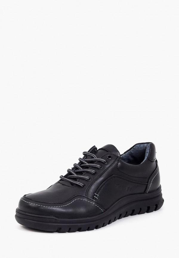Ботинки Golovin