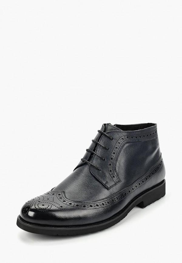 цены на Ботинки Dino Ricci Select Dino Ricci Select MP002XM23XNU в интернет-магазинах
