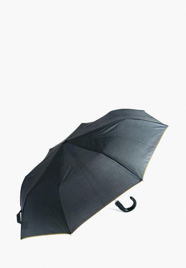 Зонт складной C-Collection