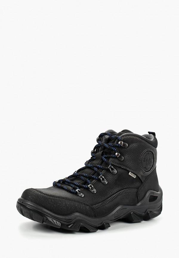 Ботинки Imac Imac MP002XM23Y1L ботинки женские imac цвет черный 209160 размер 37