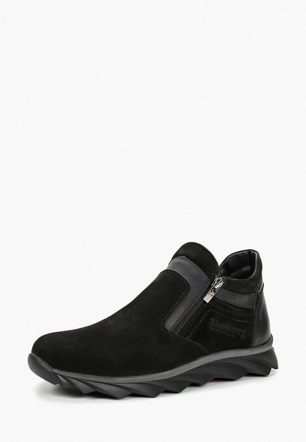 Купить Ботинки Shoiberg, mp002xm23y5u, черный, Осень-зима 2017/2018