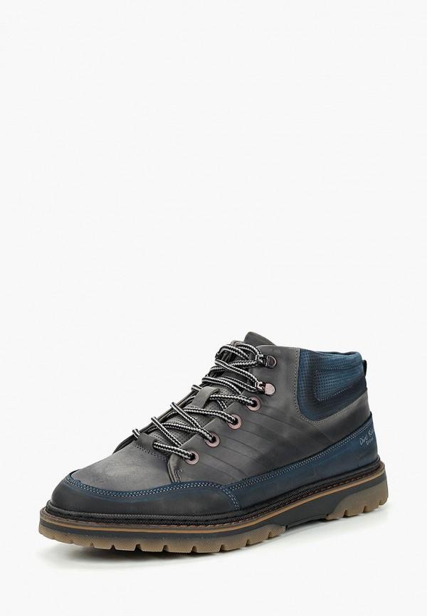 цены на Ботинки Dino Ricci Trend Dino Ricci Trend MP002XM23YHG в интернет-магазинах