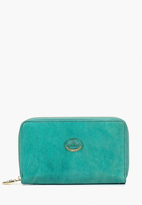 мужской кошелёк tony perotti, зеленый