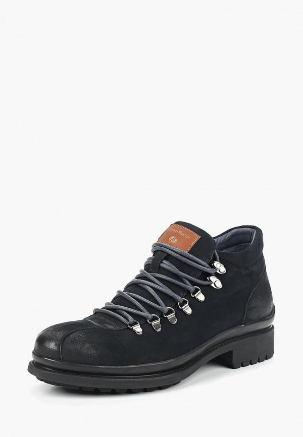мужские ботинки dino ricci, синие
