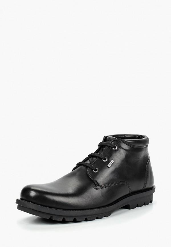 цена Ботинки Woodland Woodland MP002XM23ZQZ онлайн в 2017 году