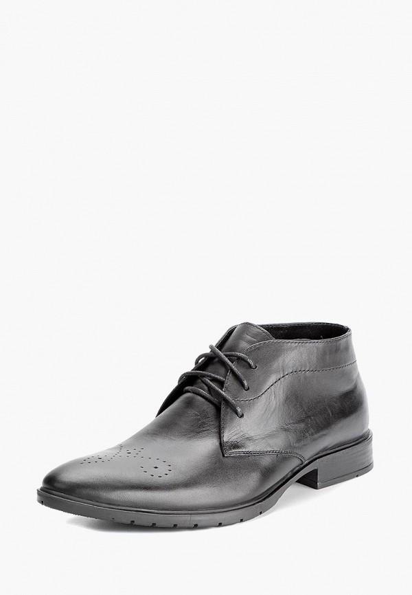 Ботинки Casual