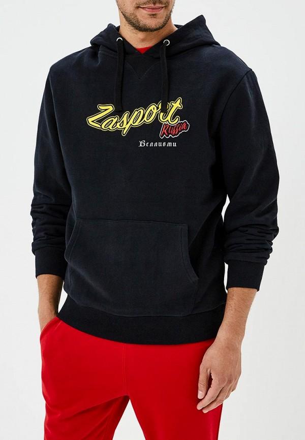 Худи Zasport Zasport MP002XM2403K худи print bar cs go asiimov black
