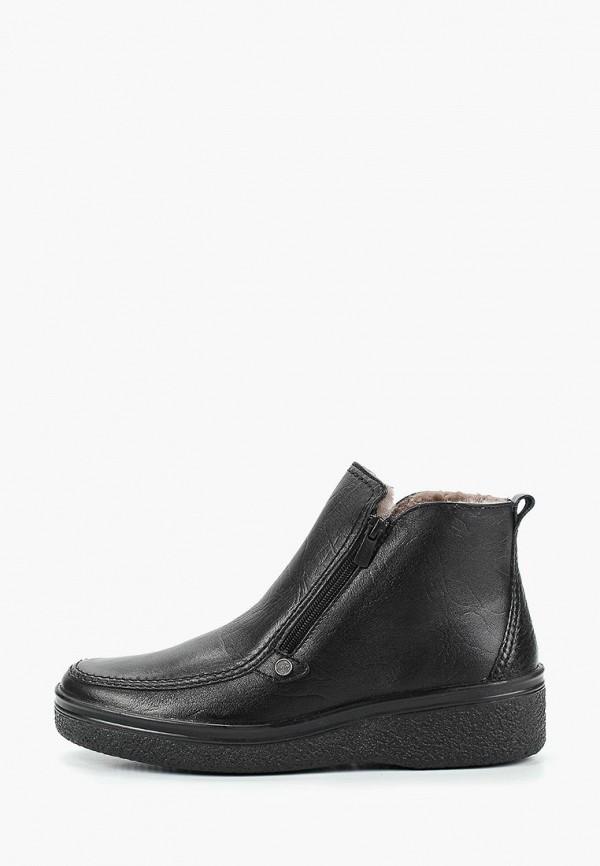 Ботинки Romer Romer MP002XM240AG ботинки romer romer mp002xw19f6t