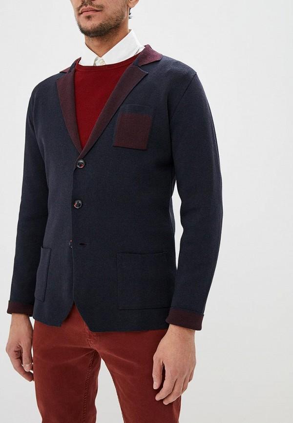 Купить мужскую одежду. Мужская одежда интернет магазин My-Vip-Moda 292827a16ab