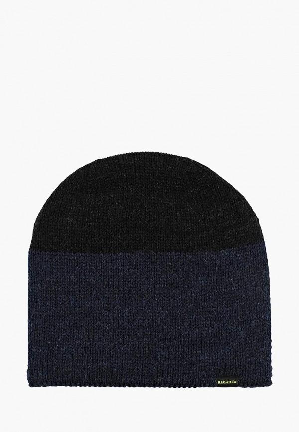 мужская шапка regarzo, разноцветная