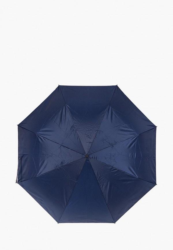 Зонт складной Eleganzza Eleganzza MP002XM241L1 зонт eleganzza зонт