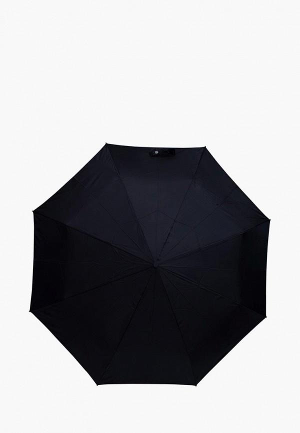 Зонт складной Eleganzza Eleganzza MP002XM241LO зонт eleganzza зонт