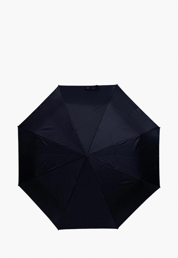 Зонт складной Eleganzza Eleganzza MP002XM241LP зонт eleganzza зонт