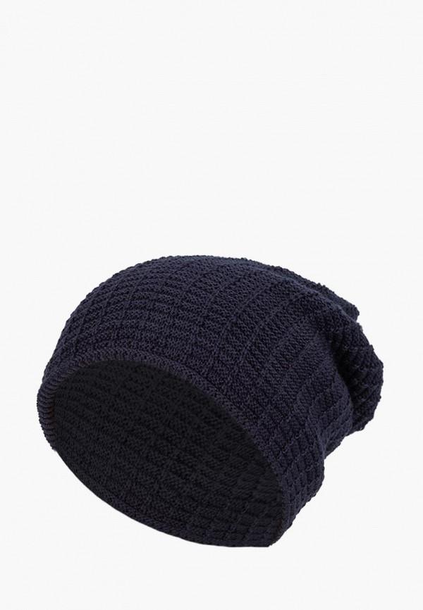 мужская шапка labbra, синяя