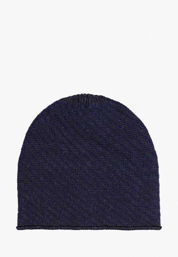 мужская шапка regarzo, синяя