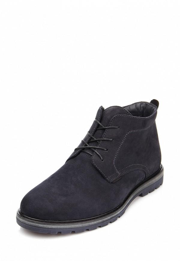мужские ботинки bosa, синие