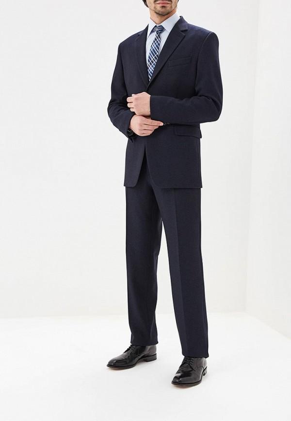 Костюм Stenser Stenser MP002XM241YD костюм stenser stenser mp002xm0m0jx