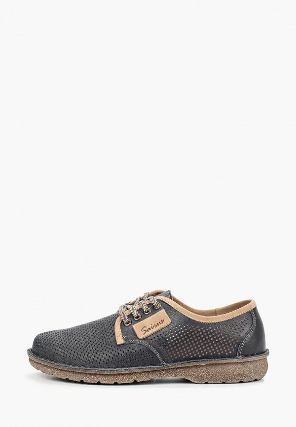 мужские туфли sairus, синие