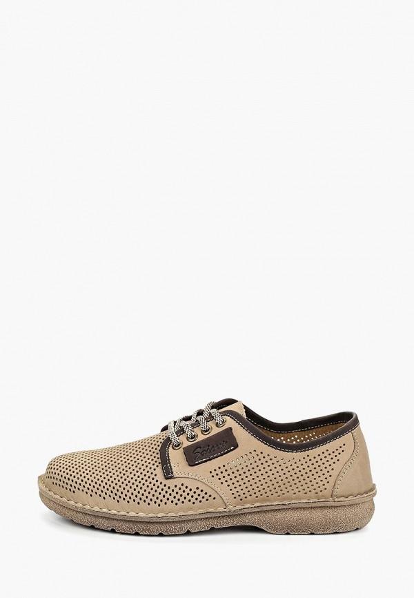 мужские ботинки sairus, бежевые