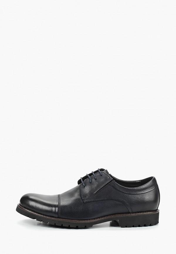 мужские туфли artio nardini, синие